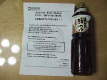 Dscf6053_1